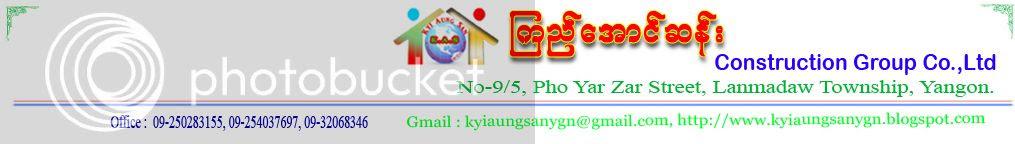 photo website logo copy_zpsttyhoshx.jpg