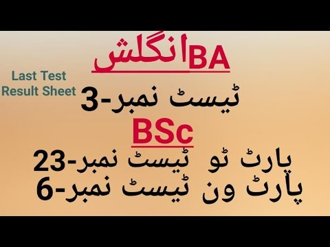 BSc English Ch 6