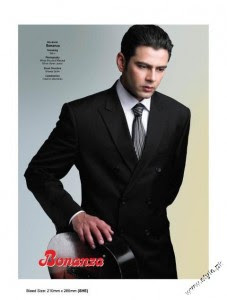 Bonanza Summer Latest Collection 2012 For Men 1 227x300