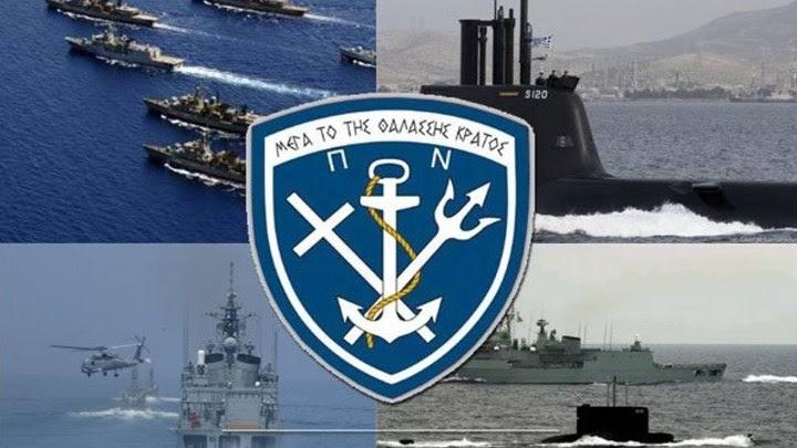 ΑΣΕΠ: Αναρτήθηκαν τα αποτελέσματα της προκήρυξης για πρόσληψη ιατρών στο Πολεμικό Ναυτικό