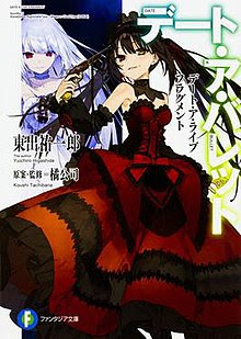 Date A Live Fragment Date A Bullet Pdf
