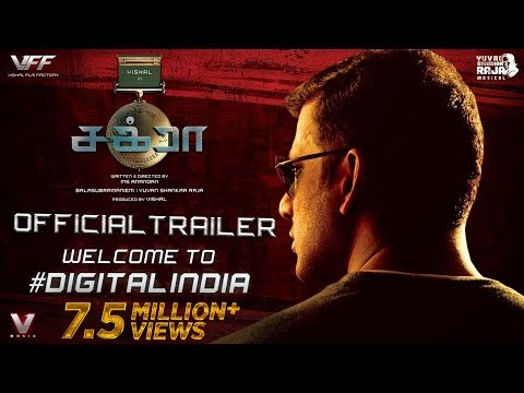 Chakra Tamil Movie Trailer