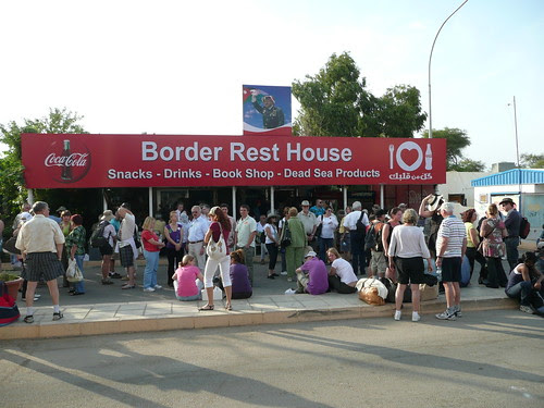 Jordan Border Rest House