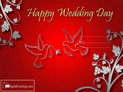 Wedding Anniversary Day Greetings (J 665 2) (ID=1961