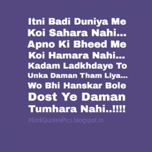 Top 50 Most Romantic Hindi Love Shayari To Impress Your Lover