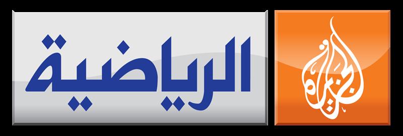 شعار الجزيرة الرياضية