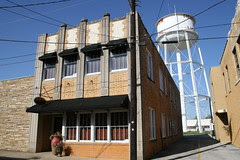 henderson building with water tower