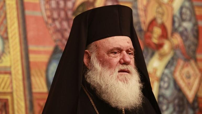 Αποτέλεσμα εικόνας για Αρχιεπισκόπου.