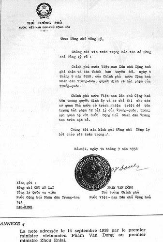 Công hàm của TT Phạm Văn Đồng by Nguyen Tien Trung.