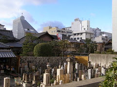 Kyoto Downtown Cemetery