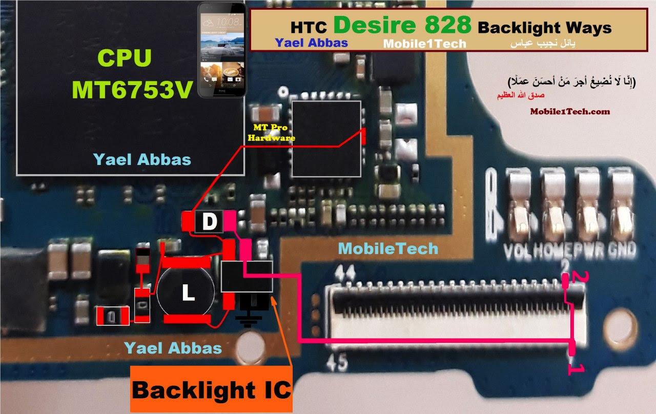 HTC Desire 828 Cell Phone Screen Repair Light Problem Solution Jumper Ways