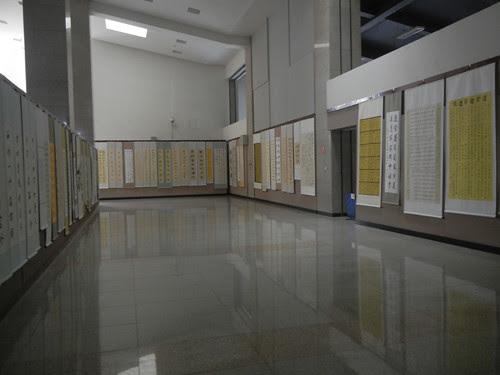 DSCN6109 _ City Library, Shenyang