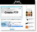 Flashtoolの使い方 〜XperiFirmとの連携が強化されてftfの作成がカンタンに!〜 | でこにく