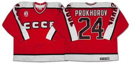 Soviet Union 1991 jersey