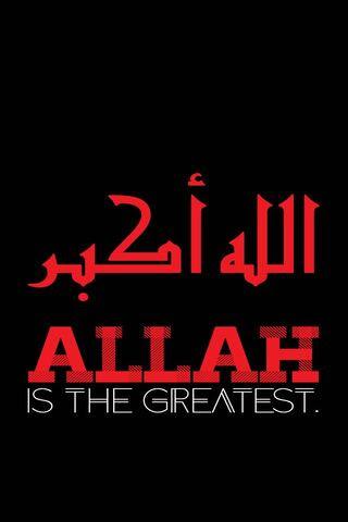 Download 90 Wallpaper Allahu HD Terbaru
