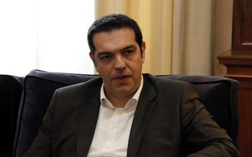 tsipras_659989646