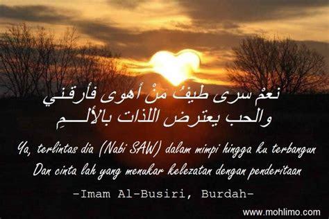 kaligrafi arab kata cinta khazanah islam