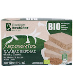 Kandy's Organic Halva - Wholegrain by GreekBioStore.com