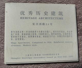 Magy Apartments, Shanghai