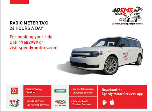 Best Taxi service in Bahrain