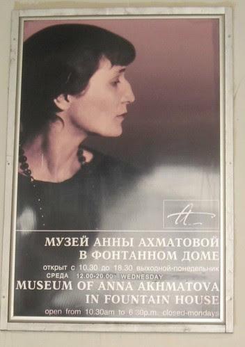 Anna Akhmatova by Anna Amnell