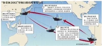 """远洋渔船上演现实版""""大逃杀""""11名船员杀害22名同伴(图)"""