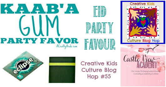 Kaab'a Gum Party Favour on CKCBH - Castle View Academy