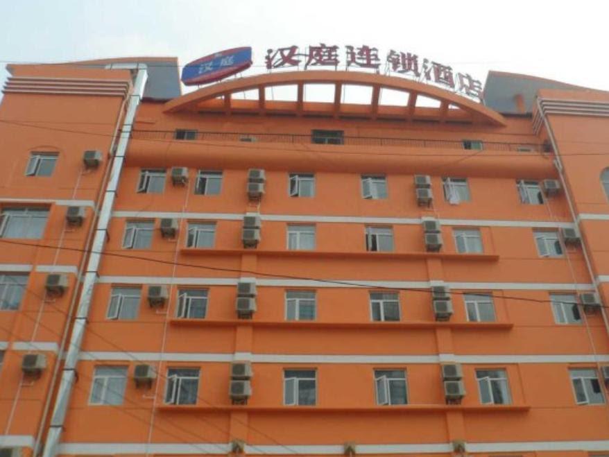 Hanting Hotel Hefei Bus Station Branch Reviews
