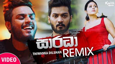 saradha remix thiwanka dilshan kaviya remix mp