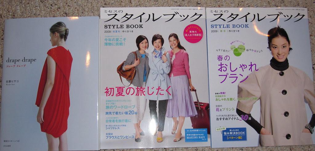 Drape Drape and Mrs. Stylebooks