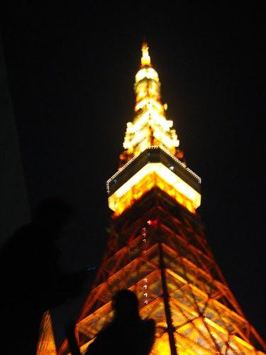 Tokyo Tower At Night 2