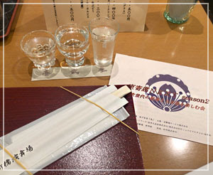 「演舞場発 東寄席 NEXT season2」、席には既にお酒とお弁当が置かれていて。
