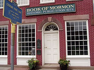Grandin Historic Printing Shop