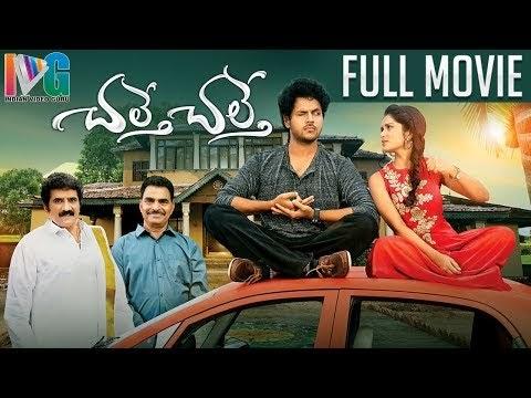Chalte Chalte Telugu Full Movie
