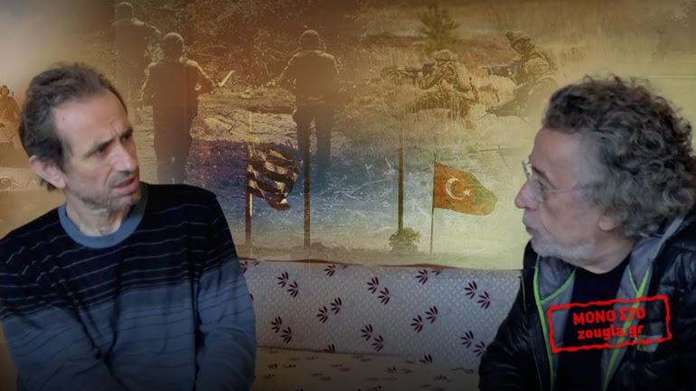 Τι απέκρυψαν από τη φονική σύγκρουση Ελλήνων-Τούρκων το 1986 στον Έβρο