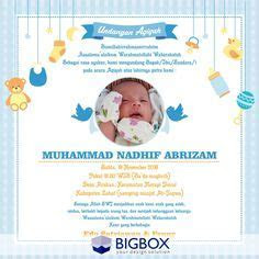 Aqiqah/Baby Invitation by DOEdesigners on Etsy, $20.90