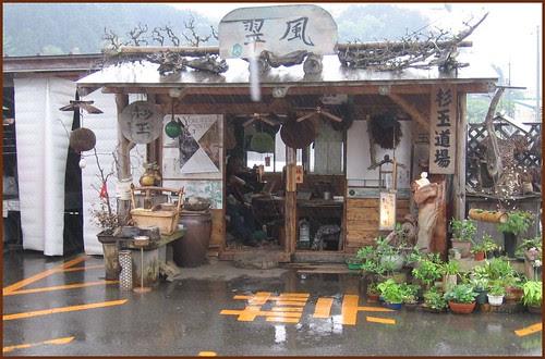 Chizu 01  store selling sugidama