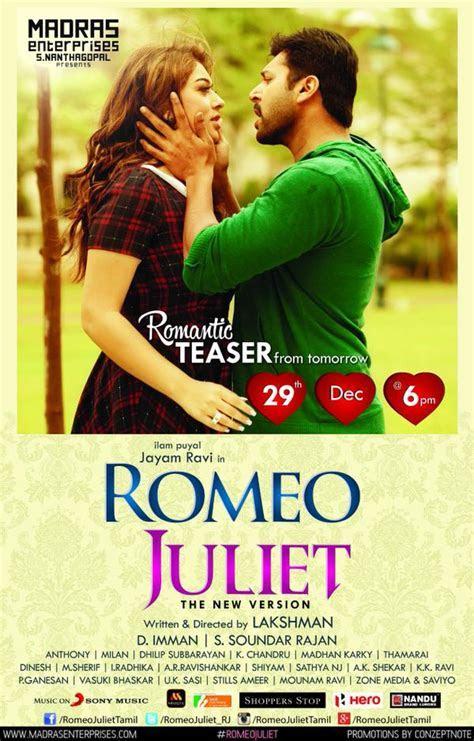 Download Romeo Juliet Tamil Movie Wallpapers