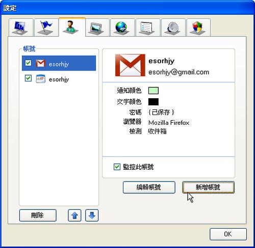 googlealert-16 (by 異塵行者)