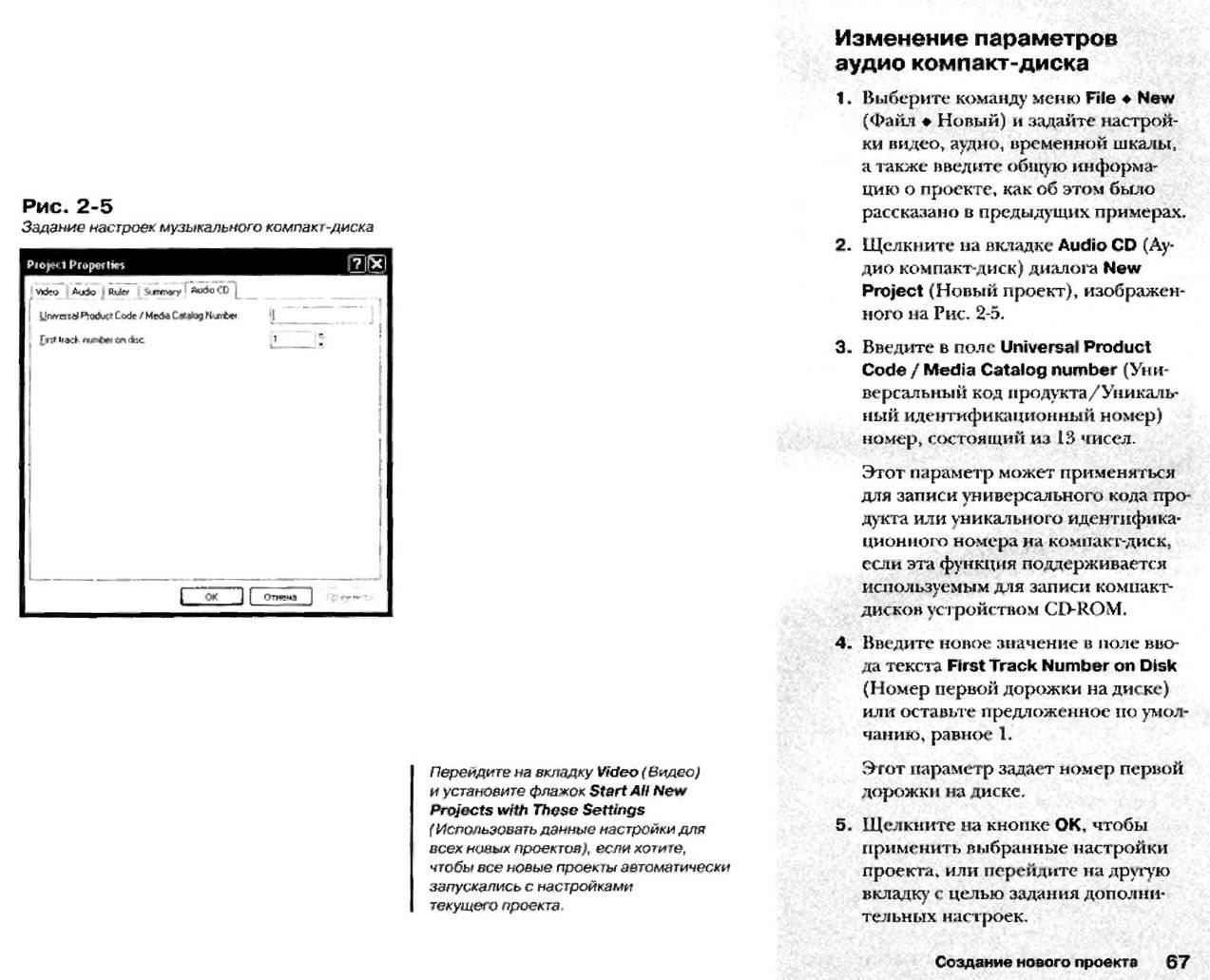 http://redaktori-uroki.3dn.ru/_ph/12/745432176.jpg