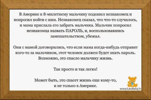 image (492x327, 40Kb)