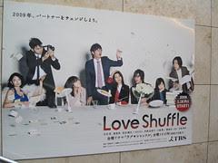 Love Shuffle 愛殺