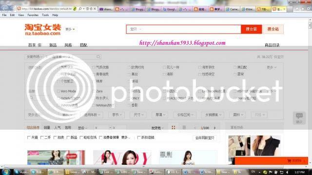 photo 1-taobao_zps32e57e32.jpg