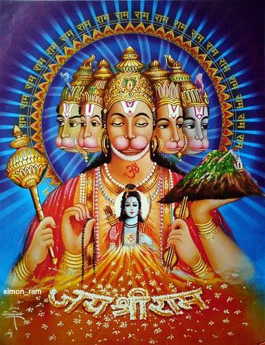 Rare Hanuman Graphics Myspace Orkut Friendster Multiply Hi5 Websites Blogs