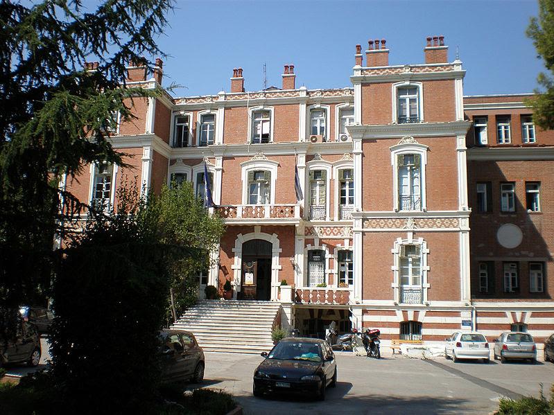Αρχείο:Thessaloniki prefecture building.jpg