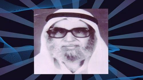 عبد الرحمن الجودر