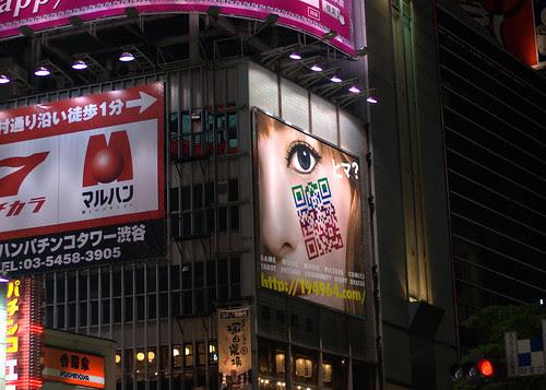 2010-05-17 Shibuya (42).DNG