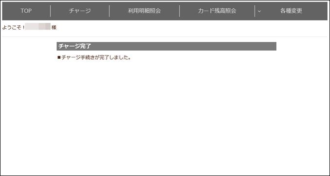 a00040.1_docomo_dプリペイドカード発行手続き_17