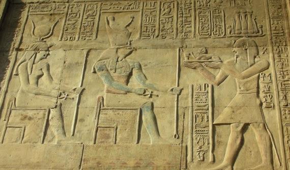 Horus-planets-chaos-Mars-Venus