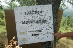 cemetery of the illegal immigrants - muftia evros